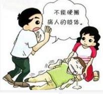 杨幂大婚做婚检,防止癫痫病遗传
